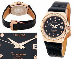 Копия часов Omega  №N2204