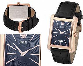 Мужские часы Piaget  №N2614