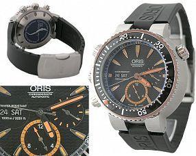 Мужские часы Oris  №N0276