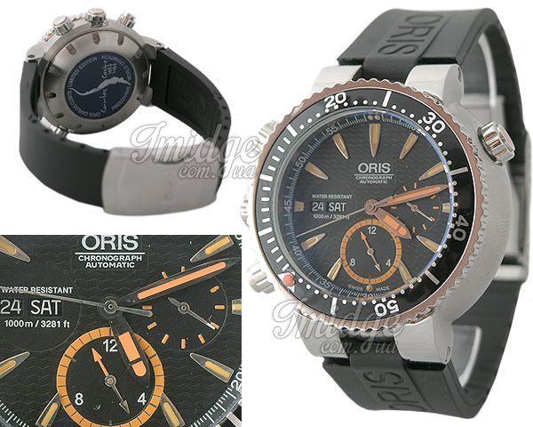 Копия часов Oris  №N0276