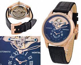 Мужские часы Montblanc  №MX1461