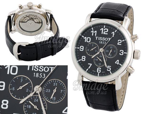 Мужские часы Tissot  №MX1089