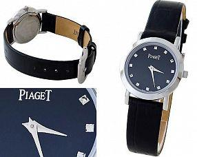 Копия часов Piaget  №C0552