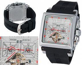 Копия часов Roger Dubuis  №N0637