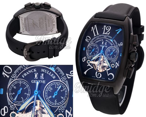 Мужские часы Franck Muller  №MX2222