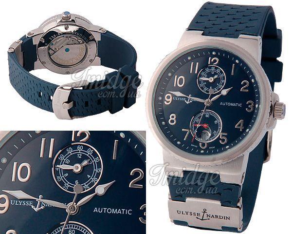 Мужские часы Ulysse Nardin  №MX0736