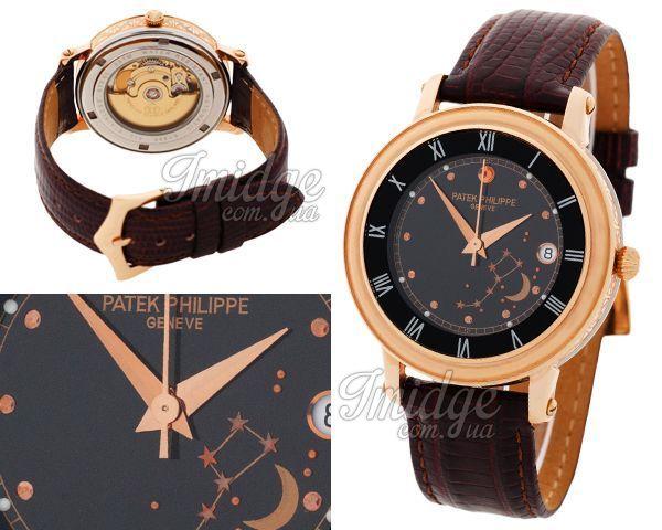 Мужские часы Patek Philippe  №MX2445