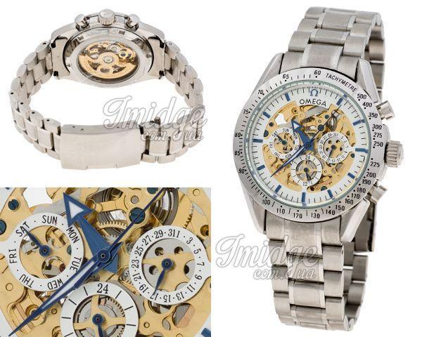 Мужские часы Omega  №M2059