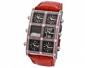 Унисекс часы IceLink Модель №MX1206