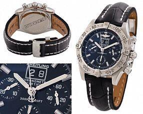 Копия часов Breitling  №M3822