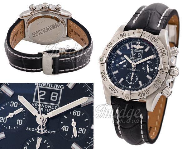 Мужские часы Breitling  №M3822