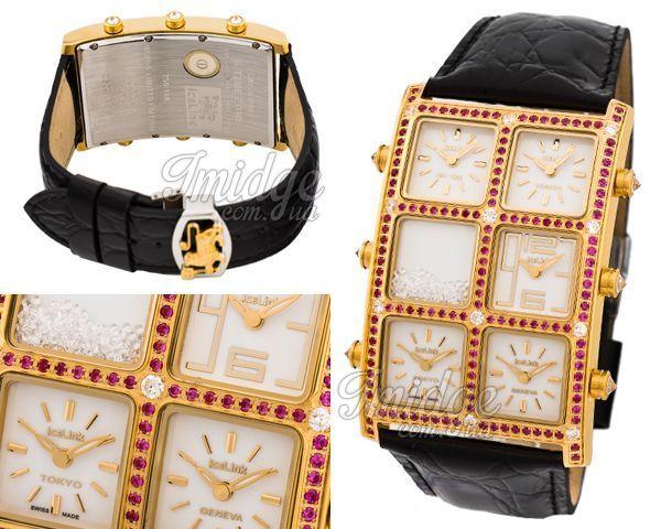 Унисекс часы IceLink  №MX1208
