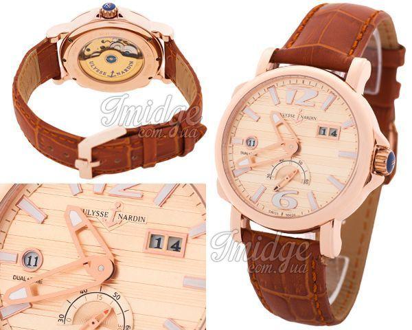 Мужские часы Ulysse Nardin  №MX2752