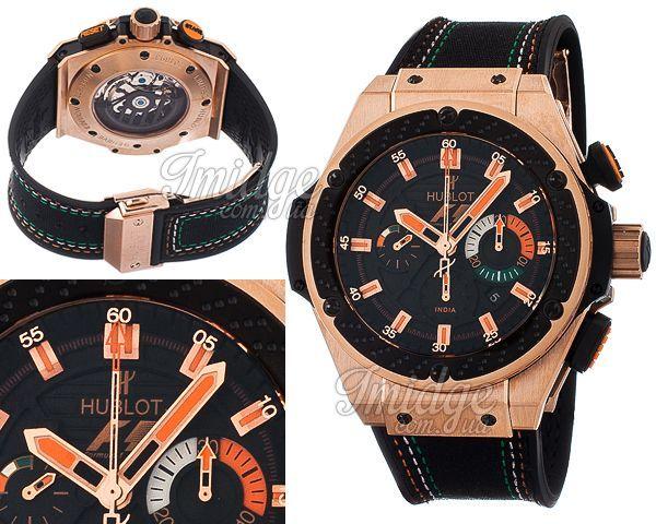 Мужские часы Hublot  №MX1252