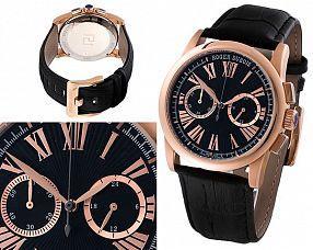Мужские часы Roger Dubuis  №N2541