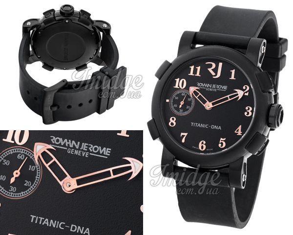 Мужские часы Romain Jerome  №MX1901