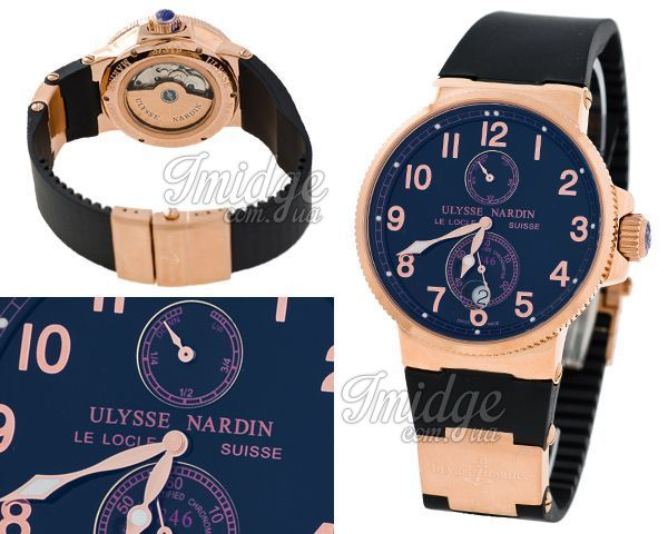 Мужские часы Ulysse Nardin  №M4603