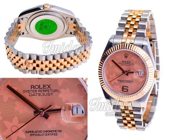 Женские часы Rolex  №N0775