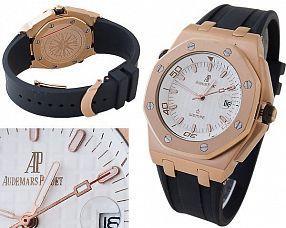 Мужские часы Audemars Piguet  №C0864