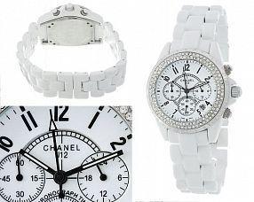 Копия часов Chanel  №MX1521