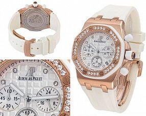 Женские часы Audemars Piguet  №MX2995