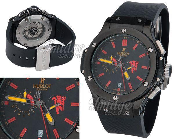 Мужские часы Hublot  №MX0670