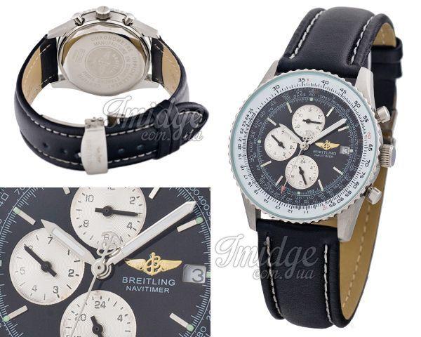 Мужские часы Breitling  №MX1479