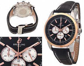 Мужские часы Breitling  №N0928