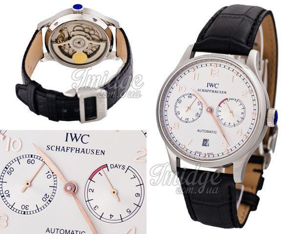Копия часов IWC   №MX1472