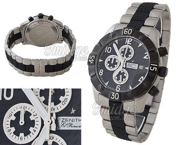 Копия часов Zenith  №M8498