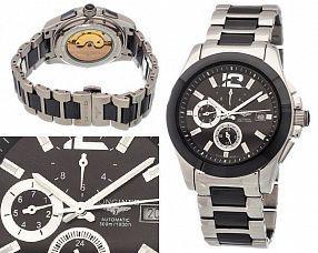 Мужские часы Longines  №N1218
