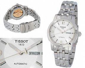 Копия часов Tissot  №MX0439