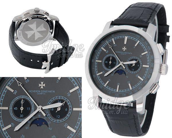 Мужские часы Vacheron Constantin  №MX0473