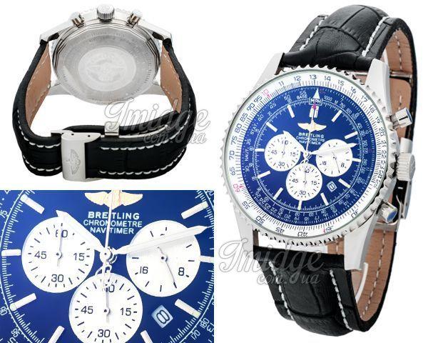 Мужские часы Breitling  №MX2257