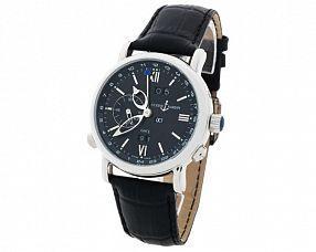 Копия часов Ulysse Nardin Модель №MX2486