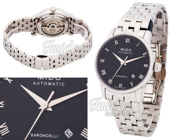 Мужские часы Mido  №N2341