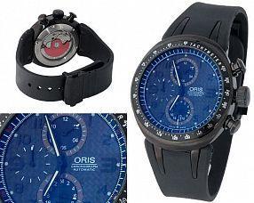 Копия часов Oris  №MX0515