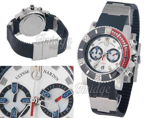 Мужские часы Ulysse Nardin  №MX0656