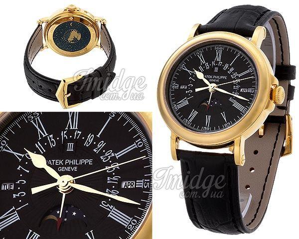 Мужские часы Patek Philippe  №N2490