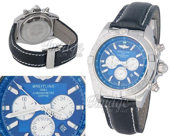Мужские часы Breitling  №MX0646