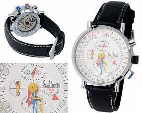 Мужские часы Alain Silberstein  №M4180