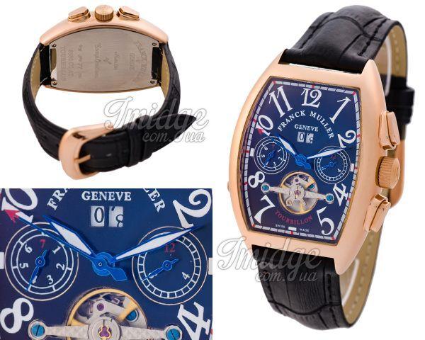 Мужские часы Franck Muller  №MX1882
