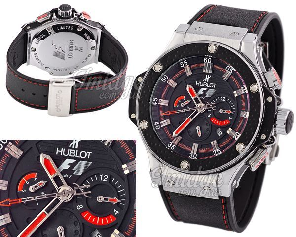 Мужские часы Hublot  №MX1065