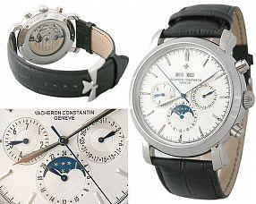Мужские часы Vacheron Constantin  №MX0170