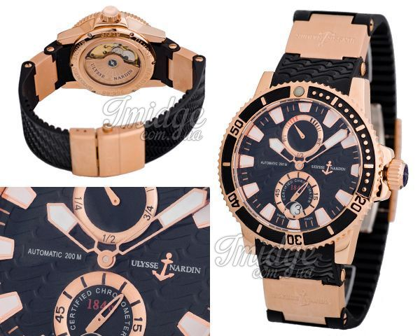 Мужские часы Ulysse Nardin  №MX1545