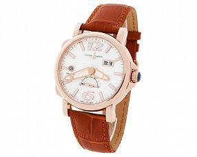 Мужские часы Ulysse Nardin Модель №MX2538