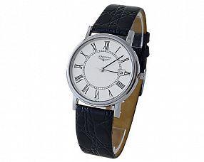 Мужские часы Longines Модель №H0792