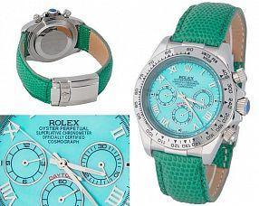 Женские часы Rolex  №MX0609