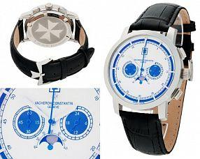 Мужские часы Vacheron Constantin  №MX2046