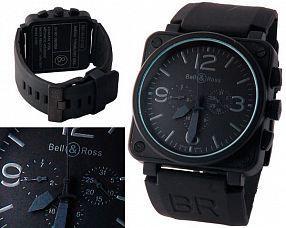 Копия часов Bell & Ross  №MX0733